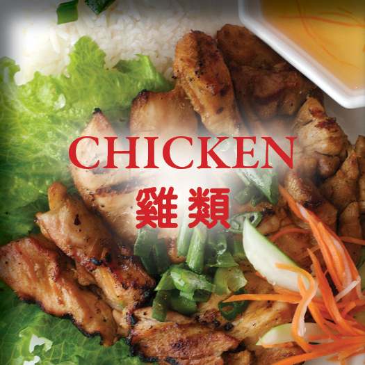 Asian Gourmet Chicken Menu