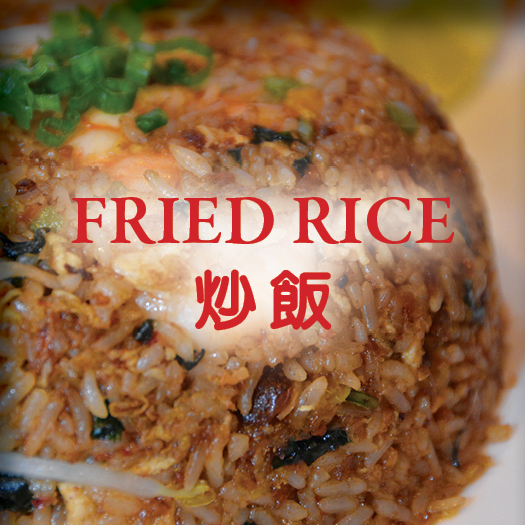 Asian Gourmet Fried Rice Menu