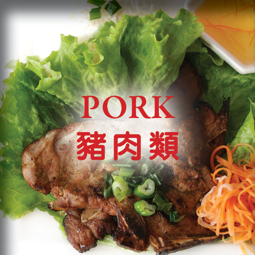 Asian Gourmet Pork Menu