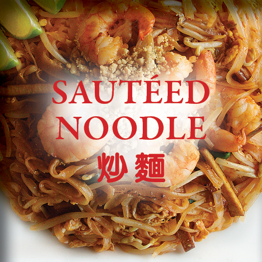 Asian Gourmet Sauteed Noodle Menu