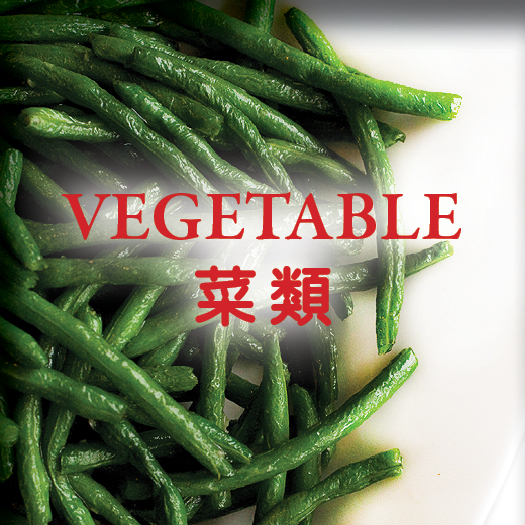 Asian Gourmet Vegetable Menu